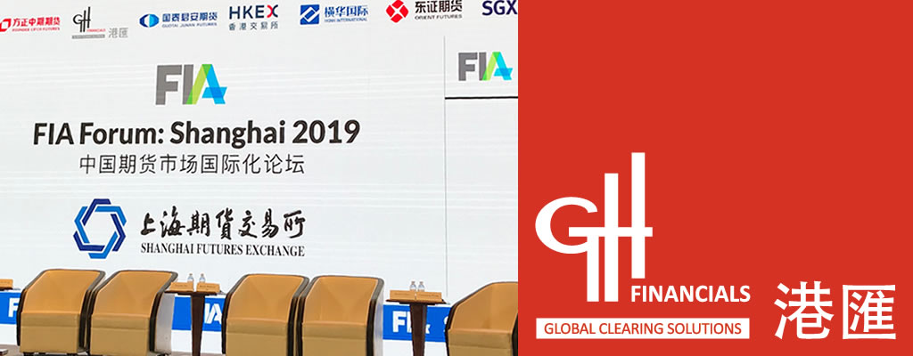 G. H. Financials partnered with FIA for the first FIA Forum: Shanghai